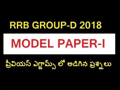 Essay about isro pdf